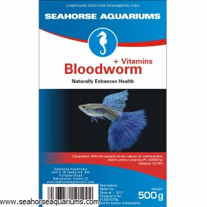 SA Bloodworms +Vitamins 500g