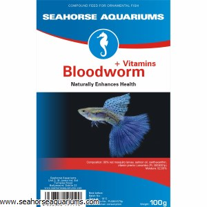 SA Bloodworms +Vitamins 100g