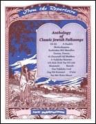 Anthology Classic Jewish Folk