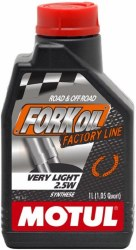 Motul Fork Oil 2.5W Factory 1L