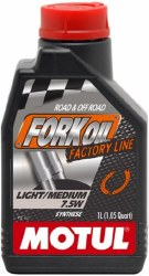 Motul Fork Oil 7.5W Factory 1L