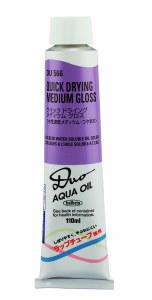 Holbein Duo Aqua Oil Quick Dry Gloss Paste 110ml