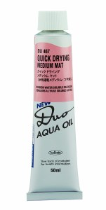 Holbein Duo Aqua Oil Quick Dry Mat Paste 50ml