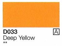 Holbein Acryla Gouache Deep Yellow (A) 20ml