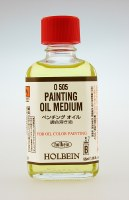 Holbein Artists Oil Medium Painting Oil 55ml
