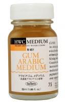 Holbein Watercolor Medium Gum Arabic 55ml (1.86fl.oz.)