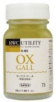 OX-GALL MEDIUM 60ML