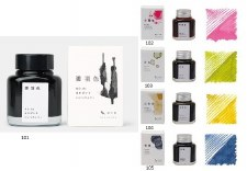 Kyo No Oto Bottled Ink 40 ml