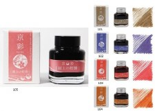 Kyo-Iro Bottled Ink 40 ml