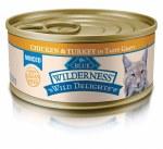 Blue Wild Cat Chic Turk Can