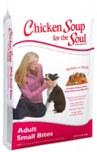 Chicken Soup Sm Bite 15#