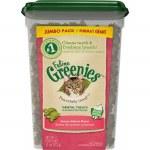 Feline Greenies Tub Salmon