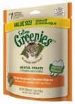 Feline greenies chicken 5.5 oz