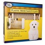 GATE PLASTIC MerrickSH 26-42W X 24