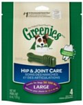 Greenies Hip & Joint Care Large