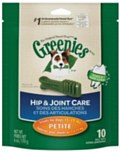 Greenies Hip Joint Care Petite