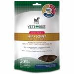 Hip Joint Advanced Soft Chews