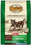 Nat Choice Large Br Lamb 15#