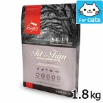 Orijen Fit & Trim Cat 4#