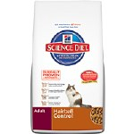 Science Diet HB 7#
