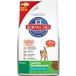 Science Diet KITTEN 3.5#