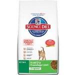 Science Diet KITTEN 7#
