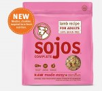 Sojo's Complete Lamb 1.75#