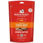 Stella FD Patties Beef 5.5oz