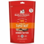 Stella FD Redmeat 5.5oz