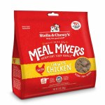 Stella Meal Mixers Chic 8oz