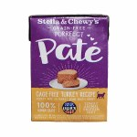 Stella Purrfect Pate' Turkey