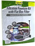 Tetra Pond FK5 Filter Kit