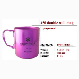 Titanium Double Wall 450 Cup