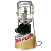 GigaPower Lantern Two Way