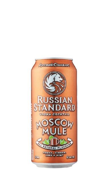Russian Standard Moscow Mule