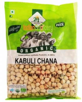 24 Mantra Organic Kabuli Chana 1lb