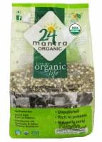 24 Mantra Organic Split Moong Dal 2lb