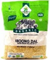 24 Mantra Organic Moong Dal 2lb
