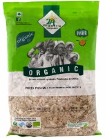 24 Mantra Organic Thick Red Poha 2lb