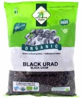 24 Mantra Organic Black Urad Whole 2lb