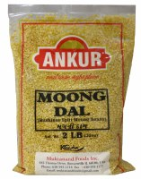 Ankur Moong Dal 2lb