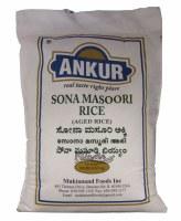 Ankur Sona Masoori Rice 20lb