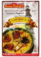 Banne Nawab's Nawabi Mutton Biryani 96g