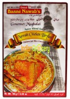 Banne Nawab's Chicken Biryani 70g