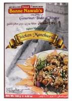 Banne Nawab's Chicken Manchurian 120g