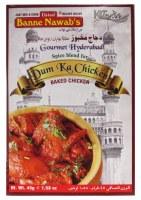 Banne Nawab's Dum Ka Chicken 45g
