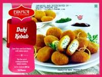 Bikaji Dahi Kebab 360g