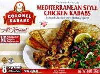 Ck Chicken Kababs 110z Mediterranean