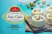 Haldiram's Soan Cake 250g