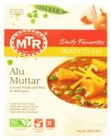 Mtr Alu Muttar 300g